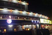 昌平南环路火锅店三层十字路口量大