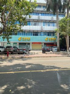 海甸邮政综合楼东侧铺面5年租赁权招商