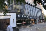 朝阳望京丽泽西园 纯一层商铺 除餐饮其他均可以 价位低