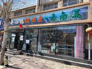昌平龙泽饭店转让