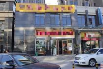 丰台六里桥太平桥路商铺出租,除餐饮可做任何行业