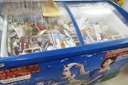 通州京贸国际城内超市转让