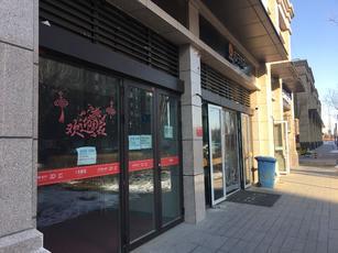 大兴龙湖天街附近60平临街底商 业主直租