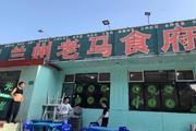 丰台云冈临街商铺可以做餐饮