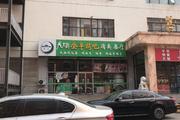 朝阳垡头吕营大街300㎡烧烤/烤串转让,公司照可过户,可明火,可餐饮