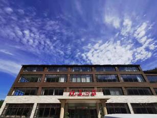 北京美乡村悦岚山庄度假酒店出售