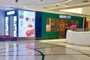东三环博瑞大厦港香滋味茶餐厅  业态不限
