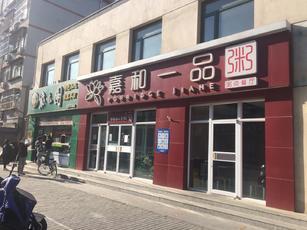餐饮一条街商铺出租,门头宽阔,社区环绕