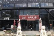 朝阳三元桥附近商铺出租,可办照,可明火,可餐饮