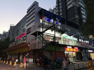 S(个人)朝阳商铺出租,可做教育培训宾馆酒,餐饮,健身美容院