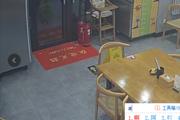 昌平临街底商餐饮转让