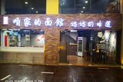 朝阳亮马桥地铁餐饮商铺出租,位置