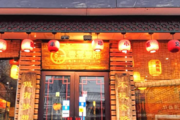 东城临街底商餐饮店转让