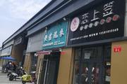 房山大学城地铁商铺业主直租位置优越,客源充足,有装修餐饮手续!