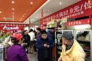 朝阳安贞北三环中路164㎡小吃快餐店转让,公司照可过户,可明火,可餐饮