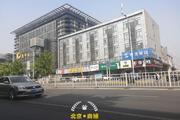 昌平2226平临街独栋商业楼出租