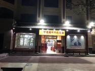 顺义马坡通顺路264㎡小吃快餐店转让,公司照可过户,可明火,可餐饮
