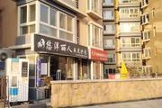望京纯一层底商养生美容艾灸社区环绕