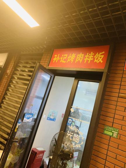 后顺义成熟商圈写字楼环绕餐饮店转让