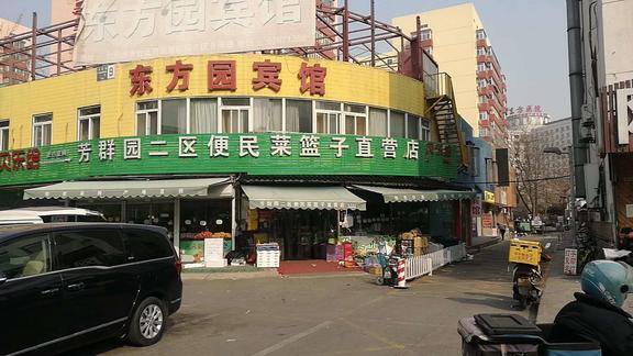 丰台方庄生鲜超市内招租外卖档口
