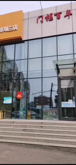 石景山220平餐饮店转让,临街门头展示面大