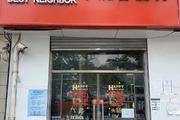 大兴黄村地铁口便利店新店转让接手可做