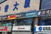 东城朝阳门饭店出租转让酒楼餐饮