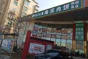 通州280㎡小吃快餐店转让,个人照可用,可明火,可餐饮