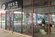 大兴荟聚附近写字楼底商出租,可餐饮,办公,外卖,仓促类等等