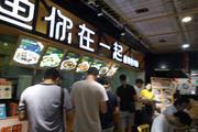 东城建国门内建国门北大街36㎡小吃快餐店转让,个人照可用,可餐饮