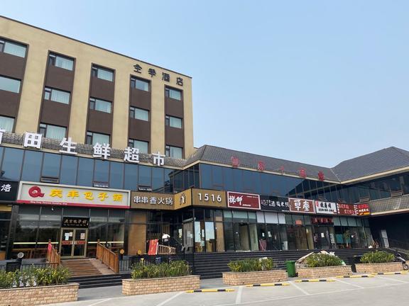 昌平临街餐饮店转让