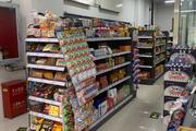 大兴社区底商超市转让