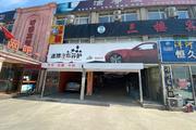 大兴芦城270平汽车美容店转让