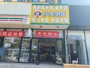 昌平县城63平快餐店转让