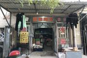 十八里店蔬菜水果超市,线上京东到家,美团,饿了