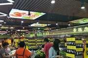 日流水3万超市,生鲜店转让,租金低,手续齐全