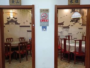 八角成熟餐馆分租,适合各种餐饮小吃外卖