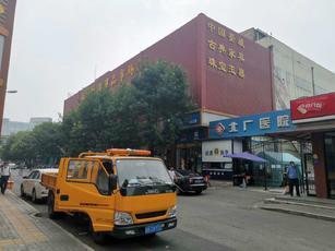 西城区马甸福丽特购物百货中心招商