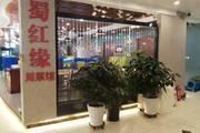 延庆核心位置餐馆转让