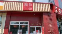 (个人)出租昌平立水桥临街一层商铺可做任何行业餐饮美容等
