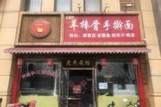 大兴枣园路240平饭店转让