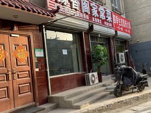 昌平北七家80㎡小吃快餐店出租,大照/集体照