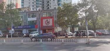 丰台梅市口路临街5年生意火锅店转让
