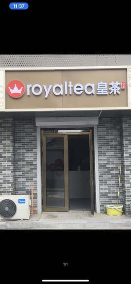 S朝阳定福庄建国路40㎡饮料店/水吧转让