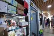 朝阳田老师旁日流水8000以上外卖档口转让教技术