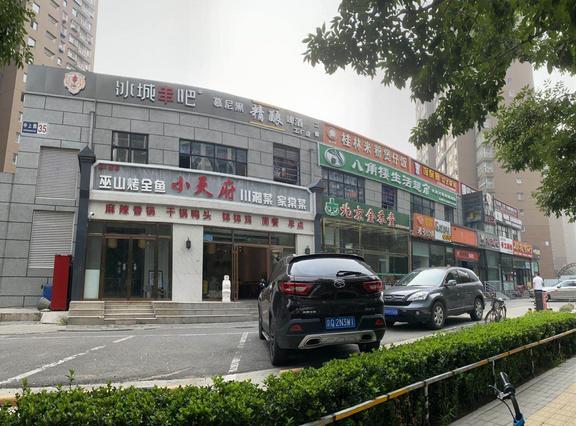 780平空铺房东直租 负一层 适合生鲜超市 健身房 会所 台球厅网咖
